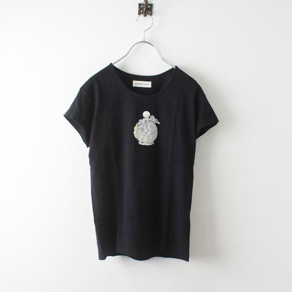 KANEKO ISAO カネコイサオ コットン 香水プリント 半袖 Tシャツ / ブラック トップス【2400012509795】