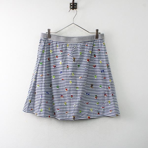 大きいサイズ franche lippee フランシュリッペ コットン フルーツプリント ボーダースカート FL5/グレー系【2400012510999】