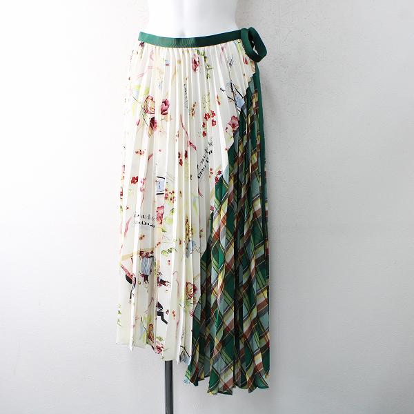 未使用品 2020SS Lois CRAYON ロイスクレヨン アンジェラプリント プリーツ スカート M/アイボリー グリーン【2400012512108】