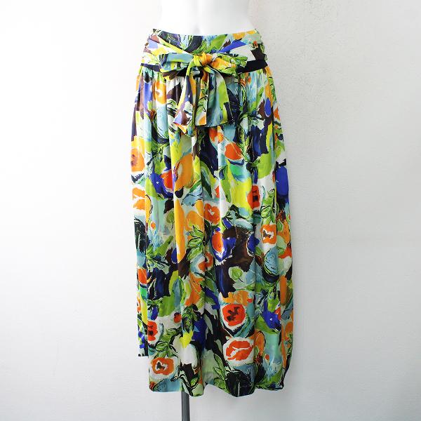 サンプル品 Lois CRAYON LIFE WITH FLOWERS. ロイスクレヨン フラワー ギャザー ロング スカート 1/グリーン系【2400012512122】