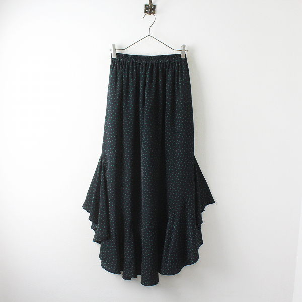 美品 pale jute ペールジュート Circus Night polka dot skirt ラッフル ドットスカート F-long/ネイビー×グリーン【2400012512184】