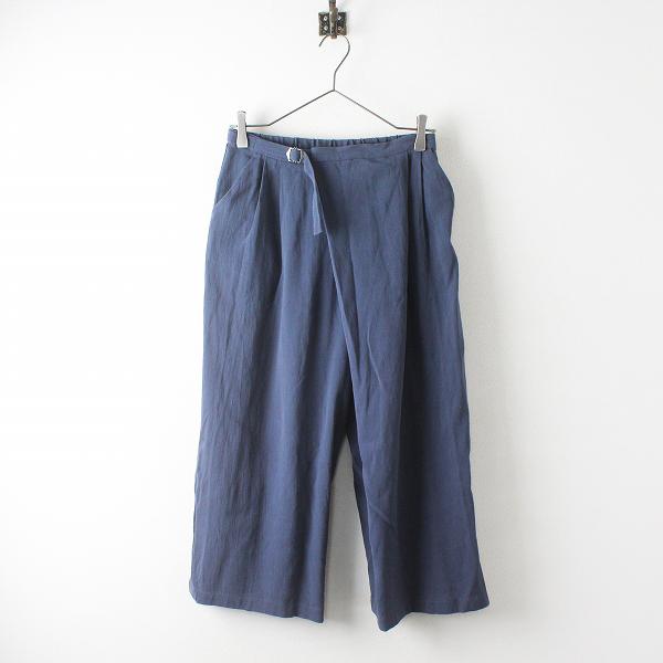 2017SS evam eva エヴァムエヴァ Cotton double cloth wrap pants イージー ラップパンツ 1/ブルー ボトムス【2400012512207】