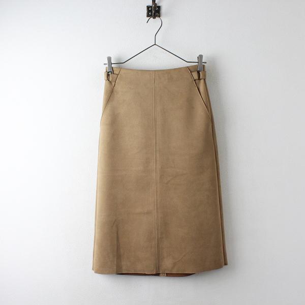美品 近年アイテム オンワード樫山 J.PRESS ジェイプレス 伸縮性に優れたスウェードダンボール スカート 9/ブラウン【2400012512276】