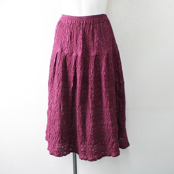 Cotton House Aya コットンハウスアヤ 刺繍シャーリングスカート M/パープル フレア【2400012514508】