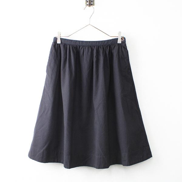 MHL. MARGARET HOWELL マーガレットハウエル コットンウール ギャザースカート 2/ブラック【2400012514676】