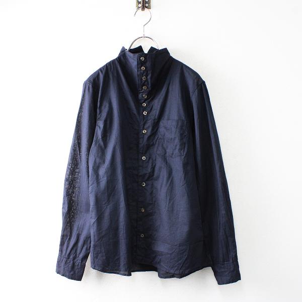 KAPITAL キャピタル コットン ハイネックシャツ 0/ネイビー ブラウス【2400012515284】