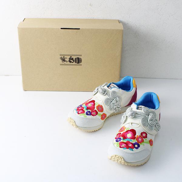 極美品 KAPITAL キャピタル ラトビア刺繍 スニーカー 0/ホワイト シルバー 23.5cm【2400012515314】