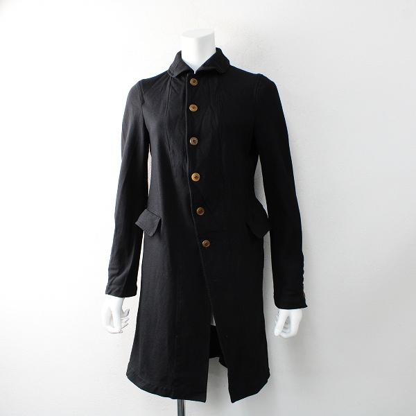 AD2010 コムコム COMME des GARCONS コムデギャルソン ポリエステル縮絨 丸襟 コート XS/ブラック【2400012515345】