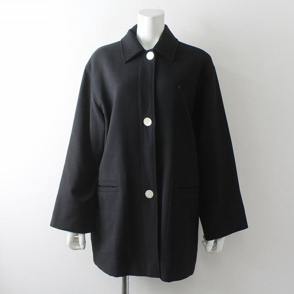 MaxMara マックスマーラ 白タグ ピュアウール ステンカラーコート 40/ブラック【2400012515888】