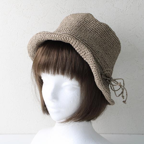 田中帽子店 タナカボウシテン ペーパーハット 59cm/モカベージュ 帽子 日本製【2400012516885】