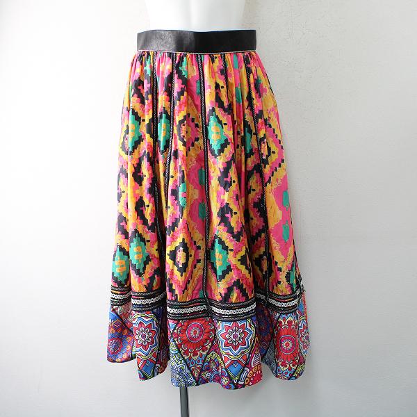 美品 2021SS Lois CRAYON ロイスクレヨン ギャザー イカットプリント フレア スカート M/オレンジ系【2400012517189】
