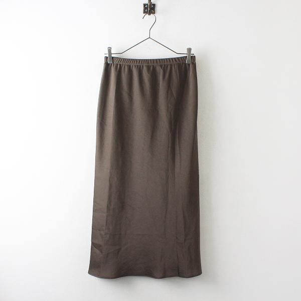 美品 2021SS Deuxieme Classe ドゥーズィエムクラス vintage satin スカート /ブラウン ボトムス【2400012520370】-.