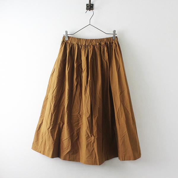 Cion シオン コットンギャザースカート F/ブラウン【2400012521469】