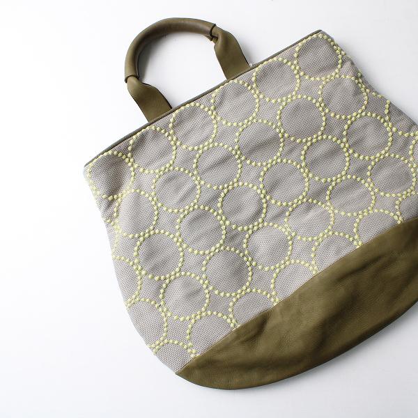 美品 2020SS mina perhonen ミナペルホネン marron bag -tambourine- タンバリン刺繍 マロンバッグ/カーキ【2400012521889】
