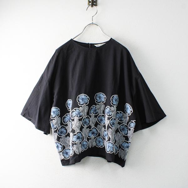 美品 2021SS mina perhonen ミナペルホネン hanakaze 刺繍 ブラウス 36/ブラック トップス【2400012521940】
