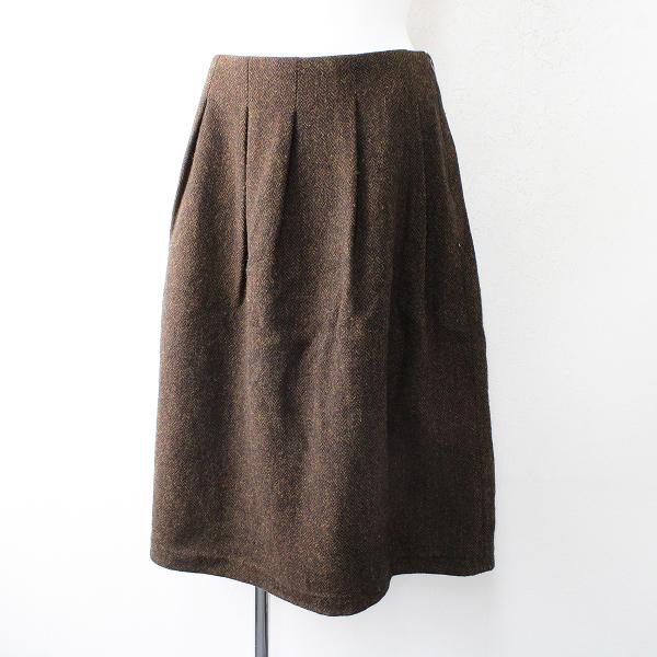 定価2.1万 atelier naruse アトリエナルセ herring born wool tuck skirt ウール スカート F/カーキブラウン【2400012522046】