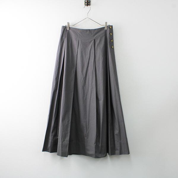 美品 2021SS 定価5.9万 L'Appartement Deuxieme Classe アパルトモン Lyria CTN volume Skirt 38/グレー 【2400012525245】-.