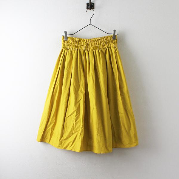 2017SS 定価1.6万 Lois CRAYON ロイスクレヨン コットン タック ギャザー スカート M/イエロー ボトムス【2400012525948】