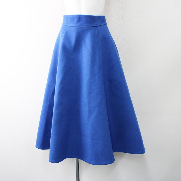 SHE tokyo シートーキョー ウール混 メルトン フレア スカート 36/ ブルー ボトムス【2400012526150】