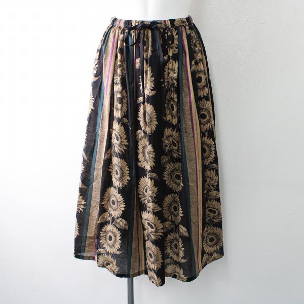 美品 定価1.5万 marble SUD マーブルシュッド コットン Soleil Skirt ソレイユ スカート /ブラウン ボトムス【2400012526532】