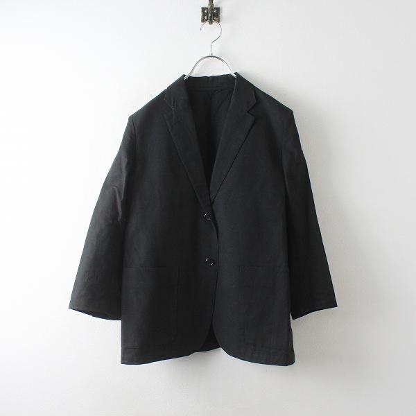 MARGARET HOWELL マーガレットハウエル コットンリネンテーラードジャケット2/ブラック クロ 綿 麻【2400012527263】