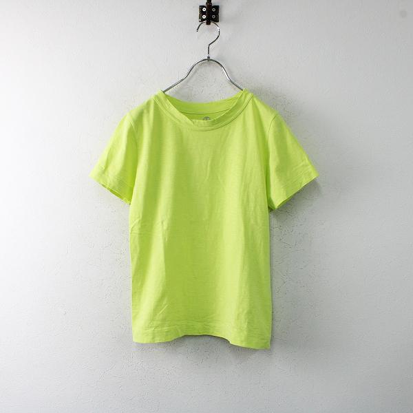 45R フォーティファイブアール 45星Tシャツ 2/イエローグリーン 45rpm 天竺【2400012530874】