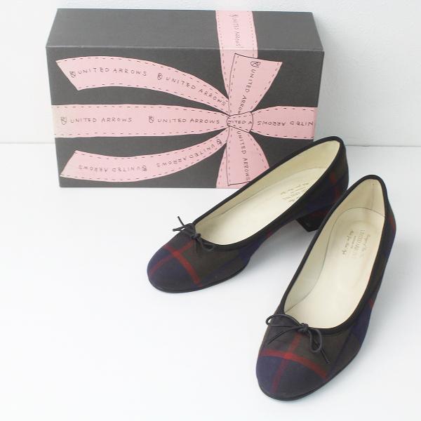 UNITED ARROWS ユナイテッドアローズ チェック リボン パンプス 37.5/ブラウン ネイビー 靴 くつ ローヒール【2400020076623】