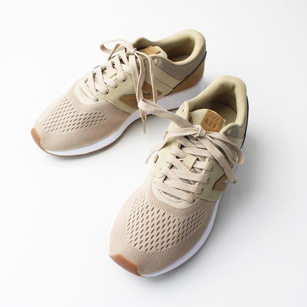 new balance ニューバランス MRL24CRB レザー×メッシュ スニーカー 25/ベージュ メンズ 靴 くつ【2400020077040】