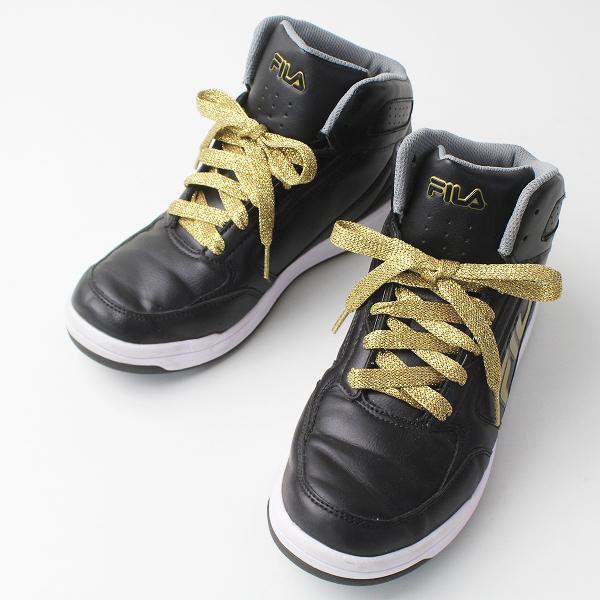 FILA フィラ FC4203107 バッシュ スニーカー 25.5/ブラック×ゴールド メンズ 靴 くつ【2400020077057】