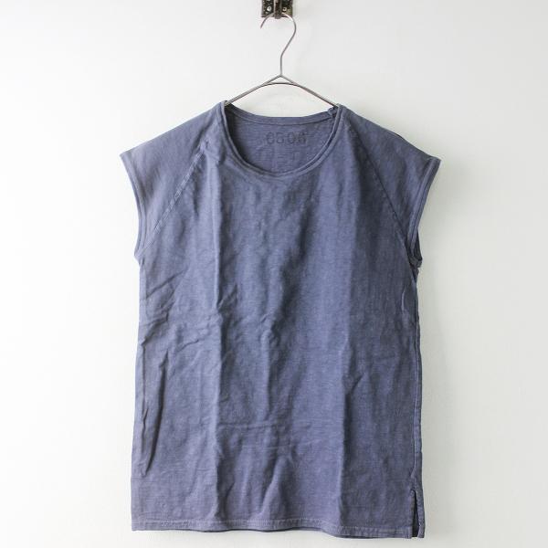 KAPITAL キャピタル フレンチスリーブ Tシャツ XS/ブルーグレー トップス 無地 ラウンドネック【2400020080194】