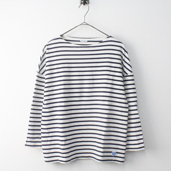 ORCIVAL オーチバル コットン ボーダー バスク シャツ 1/ ネイビー× ホワイト トップス カットソー Tシャツ カジュアル【2400020082471】