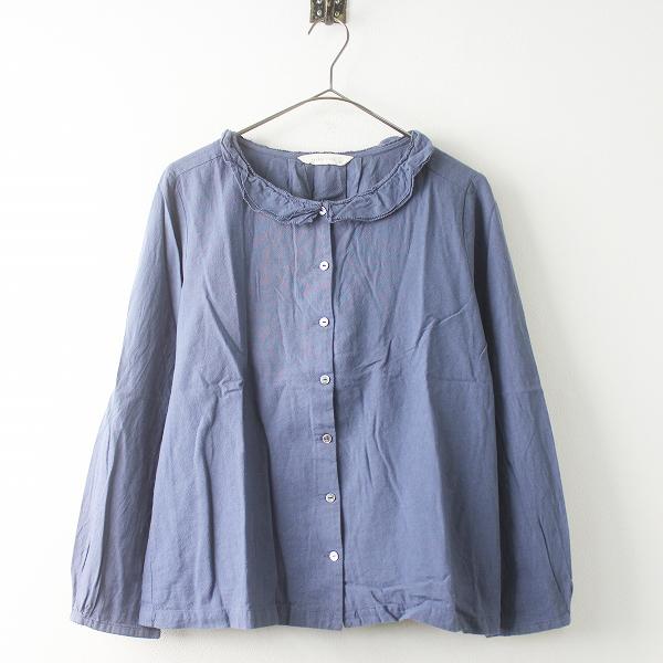 studio CLIP スタジオクリップ コットン 襟付き シャツ/ブルー トップス ブラウス 長袖【2400020082716】