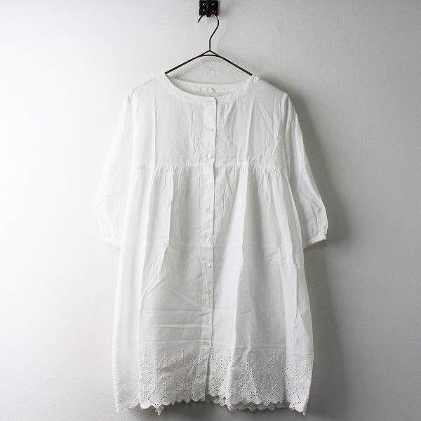studio CLIP スタジオクリップ コットン 裾刺繍 ギャザー ワンピース/ホワイト フレア ノーカラー【2400020082822】