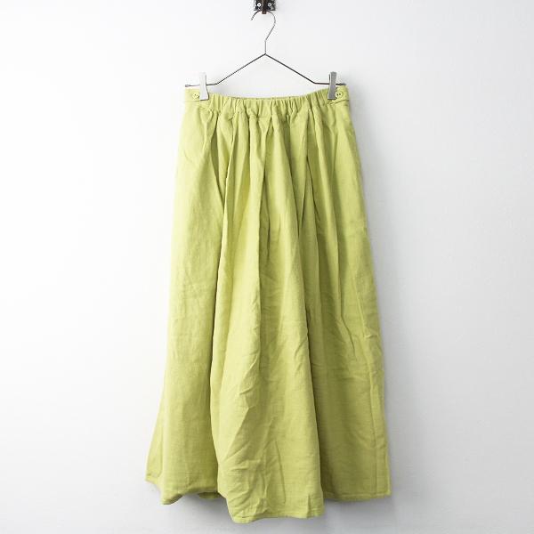 SM2 サマンサモスモス コットン サイドボタン タック スカート F/イエローグリーン ボトムス ウエストゴム【2400020084789】