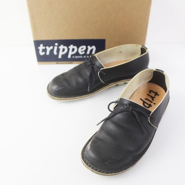 trippen トリッペン FLAT-DPW-61 レザー シューズ 38/ブラック クロ くつ 靴 シューズ【2400020086646】