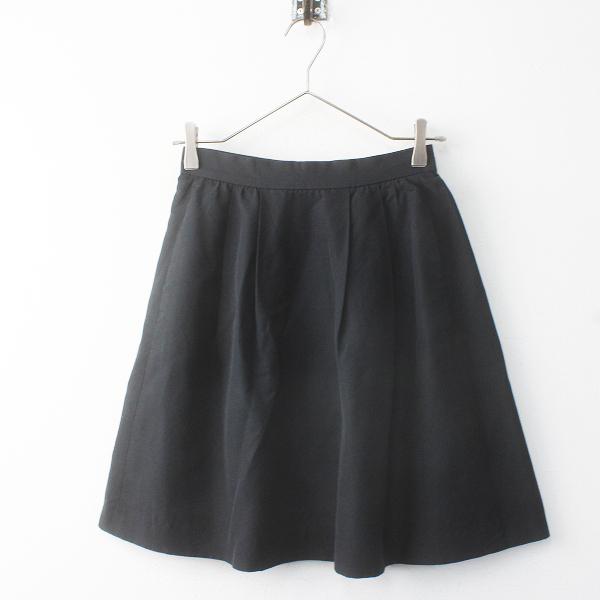 TOMORROWLAND BALLSEY トゥモローランド ボールジー タック フレア ミニ スカート 34/ブラック【2400020086875】