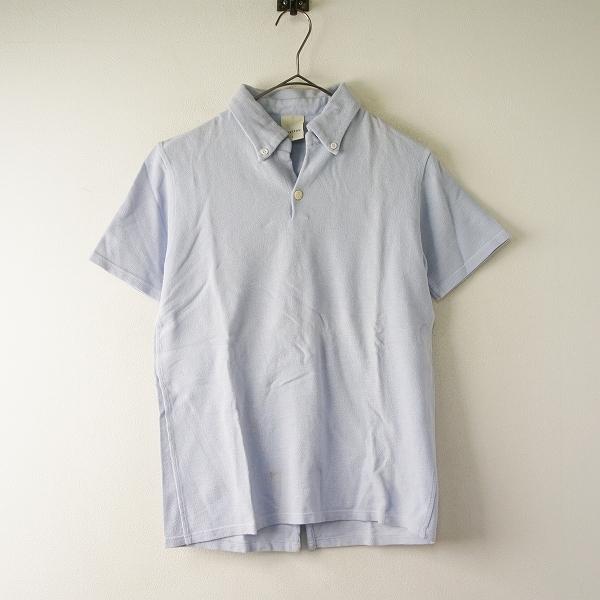 【期間限定50%OFF】KAPITAL キャピタル コットン ボタンダウン ポロシャツ 1/ライトブルー ショートスリーブ トップス【2400020088480】