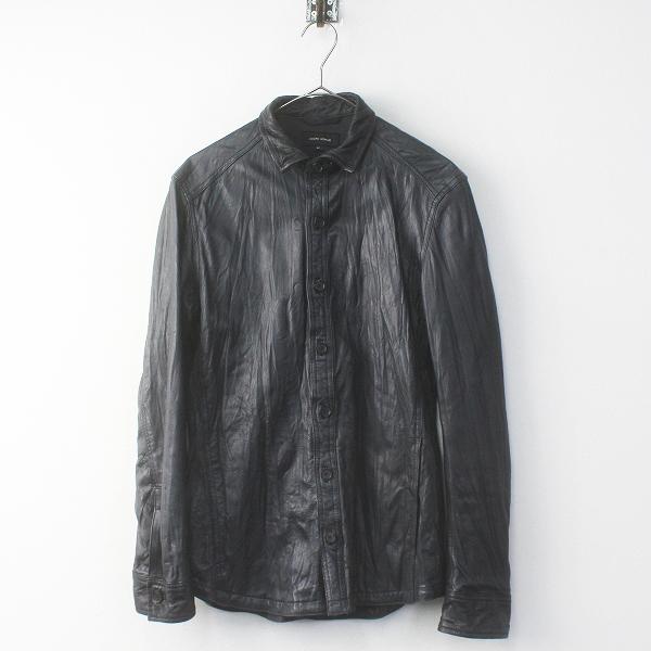 JOSEPH HOMME ジョセフオム レザー シャツ ジャケット 46/メンズ ブラック ゴートレザー ハオリ アウター 上着【2400020089258】