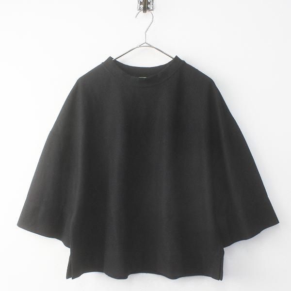 TraditionalWeatherwear トラディショナル ウェザーウェア ウール クルーネック ワイド プルオーバー S/ブラック【2400020089524】