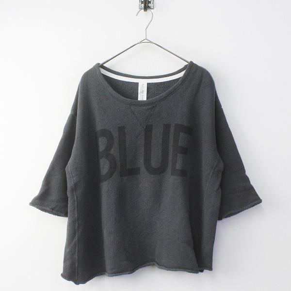 BLUE LAKE MARKET ブルーレイクマーケット スウェット ワイド プルオーバー /チャコールグレー【2400020089708】