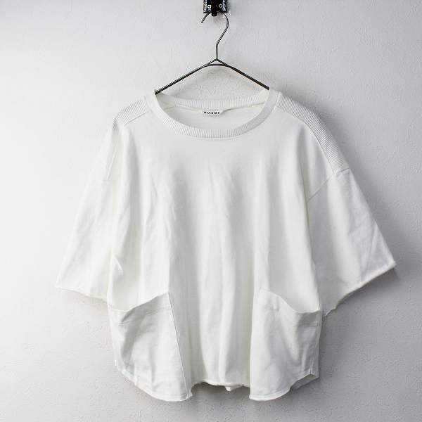 DIARIES ダイアリーズ コットン カットソー プルオーバー F/ホワイト トップス Tシャツ【2400020089791】