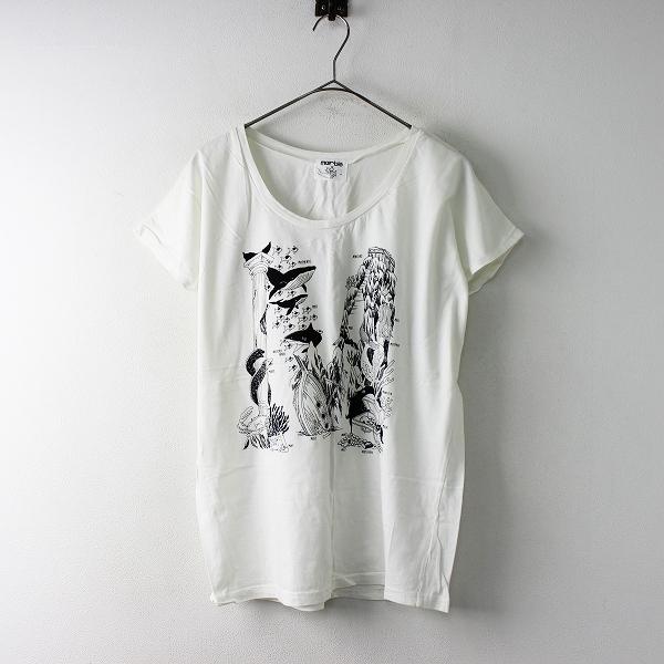 marble sud マーブルシュッド フレンチスリーブ Tシャツ/ホワイト TEE カットソー トップス クジラ サメ【2400020090308】