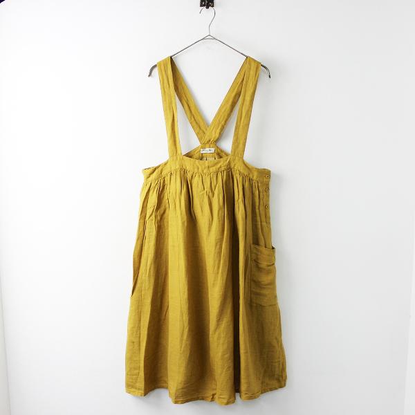 SM2 サマンサモスモス リネン コットン サロペット スカート F/マスタード ジャンスカ【2400020090711】