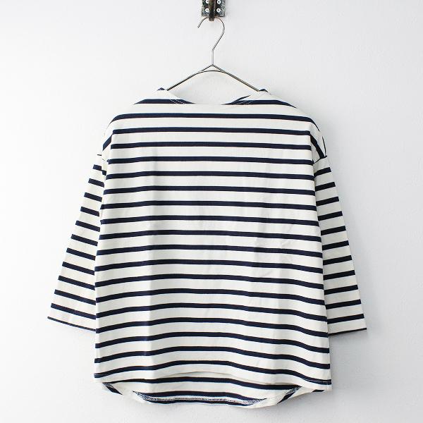 studio CLIP スタジオクリップ コットン ボーダー バスクシャツ F/オフホワイト ネイビー トップス【2400020093309】