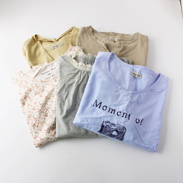 SM2 サマンサモスモス トップス 5点セット /まとめ売り プルオーバー Tシャツ ブラウス タンクトップ【2400020095976】