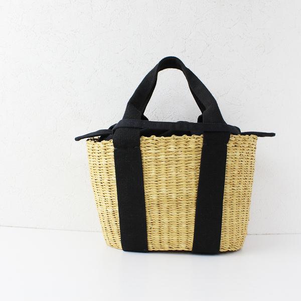 MUUN ムーニュ 内袋付き かごバッグ/カバン BAG 鞄 小物 ハンド【2400020097017】