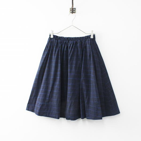 marimekko マリメッコ Lastsu Woven PIRSTALE ギャザー スカート S/ネイビー ブラック イージー【2400020098427】