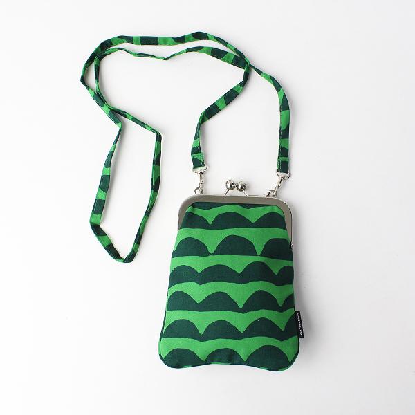 未使用 marimekko マリメッコ Iso Papajo Rimmi Iso Papajo frame bag/グリーン がま口 ポシェット ポーチ【2400020098434】