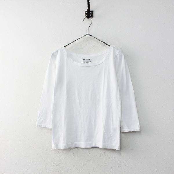pyjama clothing ピジャマクロージング コットン 七分袖 カットソー F/ホワイト Tシャツ【2400020099615】