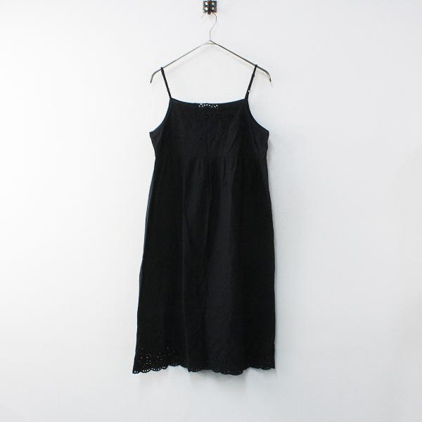 pual ce cin ピュアルセシン スカラップ刺繍 キャミソールワンピース/ブラック【2400020100878】
